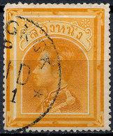 Stamp Siam, Thailand 1883  1sa Used Lot67 - Thaïlande