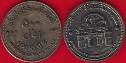 """Yemen 500 Rials 2004 (1425) Km#30 """"Arab Cultural Capital - Sana'a"""" UNC - Yémen"""