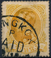 Stamp Siam, Thailand 1883  1sik Used Lot71 - Thailand