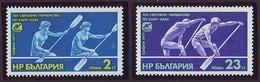 BULGARIA 2629-2630,unused - Bulgaria