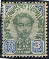 Stamp Siam, Thailand 1887  3a Mint Lot8 - Thailand