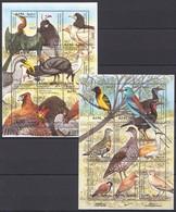 X837 1997 ERITREA FAUNA BIRDS 2KB MNH - Vögel