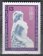 BULGARIA 2675,unused - Bulgaria