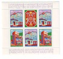 BULGARIA 2725-2726,unused - Bulgaria