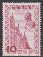 Japan SG789 1958 Centenary Keio University, Mint Never Hinged - 1926-89 Emperor Hirohito (Showa Era)