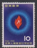 Japan SG791 1958 10th Anniversary Declaration Human Rights, Mint Never Hinged - 1926-89 Emperor Hirohito (Showa Era)