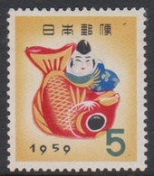 Japan SG792 1958 New Year Greetings, Mint Never Hinged - 1926-89 Keizer Hirohito (Showa-tijdperk)
