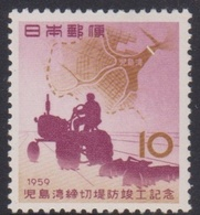 Japan SG794 1959 Completion Of Kolima Bay Project, Mint Never Hinged - 1926-89 Keizer Hirohito (Showa-tijdperk)