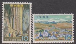 Japan SG795-796 1959 Akiyoshhidai Quasi-National Park, Mint Never Hinged - 1926-89 Emperor Hirohito (Showa Era)