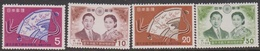 Japan SG798-801 1959 Imperial Wedding, Mint Never Hinged - 1926-89 Emperor Hirohito (Showa Era)