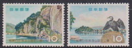 Japan SG807-808 1959 Yaba-Hita-Hikosan Quasi National Park, Mint Never Hinged - 1926-89 Emperor Hirohito (Showa Era)