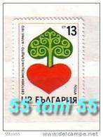 1972 World Health Day 1v.- MNH  Bulgaria / Bulgarie - Bulgaria