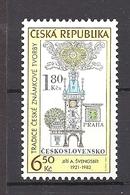 Czech Republic 2004 MNH ** Mi 386 Sc 3228 Czech Stamp Production Heritage, Jiri A. Svengsbir. - Tchéquie