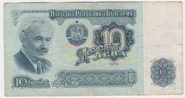 Bulgaria P 96 - 10 Leva 1974 - VF - Bulgaria