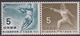 Japan SG812-813 1959 14th National Athletic Meeting, Mint Never Hinged - 1926-89 Emperor Hirohito (Showa Era)