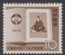 Japan SG814 1959 Death Centenary Of Shoin Yoshida, Mint Never Hinged - 1926-89 Keizer Hirohito (Showa-tijdperk)