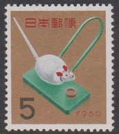 Japan SG816 1959 New Year Greetings, Mint Never Hinged - 1926-89 Keizer Hirohito (Showa-tijdperk)