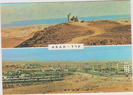Asie : ISRAEL : Arad  ,  Vue - Israel