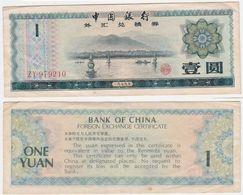 China P FX3 - 1 Yuan 1979 - VF - Cina