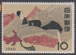 Japan SG824 1960 Philatelic Week, Mint Never Hinged - Unused Stamps