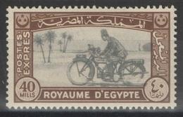 Egypte - Expres - YT 4 * - Égypte