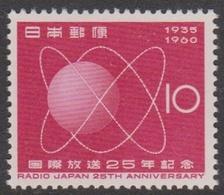 Japan SG828 1960 25th Anniversary Of Radio Japan, Mint Never Hinged - Unused Stamps