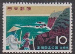 Japan SG830 1960 Ashizuri Quasi-National Park, Mint Never Hinged - Unused Stamps