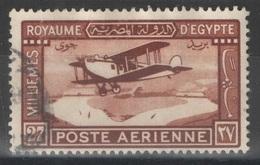 Egypte - YT PA 2 Oblitéré - Poste Aérienne