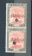 STAMPS - SUDAN -  SCHOOL - 10  M - PAIR - 1948 - MNH - Sudan (1954-...)