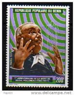 Bénin N° 437 X 1er Anniversaire De La Mort De Raoul  Follereau   Trace De Charnière Sinon TB - Bénin – Dahomey (1960-...)