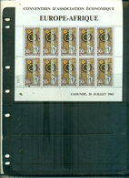 MAURITANIE EUROPAFRIQUE 64 1 MINI-FEUILLE NEUF A PARTIR DE 0.90 EUROS - Mauritania (1960-...)