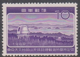 Japan SG837 1960 Opening Of Okayama Observatory, Mint Never Hinged - Unused Stamps