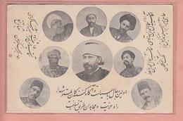 RARE POSTCARD PERSIA - IRAN - SIGNATURE BRITISH ORIENTALIST EDWARD GRANDVILLE BROWNE - Iran