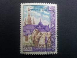 Laos - 1959 - Mi:LA 102, Sn:LA 65, Yt:LA 68 O - Look Scan - Laos