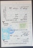 AS4 - Syria 2018 Very Rare Unused Stamps, Departure 2000 LS Revenue & Damascus Local 200 LS On Unused Card - Lebanon
