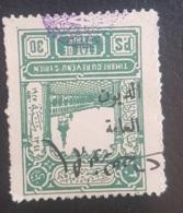 AS4 - Syria 1928 Public Debts Revenue Stamp 30p Green Major Error Dette Publique Ovpt Inverted - Syria