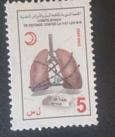 AS4 - Syria 2009 Medical Revenue Revenue Stamp 5 LS MNH - Syrië