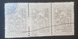 AS4 - Syria 2003 Damascus Local Issue 10 LS Scarce Error Attached To Normal Pair - Syria