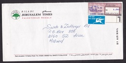 Israel: Airmail Cover To Netherlands, 1995, ATM Machine Label, From Jerusalem Times Palestinian Weekly (traces Of Use) - Israël