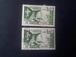 Laos - 1951 - Mi:LA 1, Sn:LA 1, Yt:LA 1 **MNH + O - Look Scan - Laos