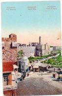 JERUSALEM - Tour Hippicus - Tower Of David - Israel