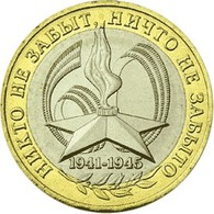 Russia, Victory At WWII . 2005, 10 Rbl Rubels Rubles Bi-metallic - Russia