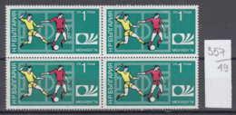 49K357 / 2393 Bulgaria 1974 Michel Nr. 2326 - World Soccer Calcio Football Fussball Championship Munhen 74 - Coppa Del Mondo