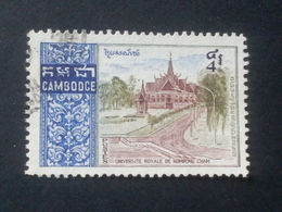 Cambodia - 1968 - Mi:KH 231, Sn:KH 188, Yt:KH 203 O - Look Scan - Kambodscha