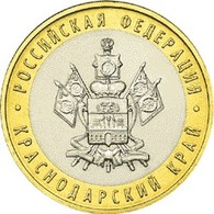Russia, Krasnodar Region . 2005, 10 Rbl Rubels Rubles Bi-metallic Uncirculated - Russland