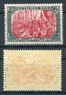 Deutsches Reich Michel-Nr. 97BII Postfrisch - Geprüft - Ungebraucht