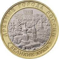 Russia, Velikye Luki, 2016, 10 Rbl Rubels Rubles Bi-metallic Uncirculated - Russland