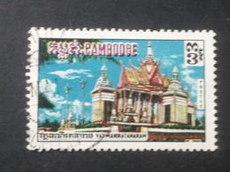 Cambodia - 1970 -     Mi:KH 264, Sn:KH 221, Yt:KH 236 O - Look Scan - Kambodscha