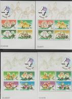 THAILANDE  IMPERF + PERF   4 BLOCK  FLEUR ORCHIDEE **MNH     Réf  N148 - Orchideen