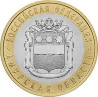 Russia, Amursk Region 2016 , 10 Rbl Rubels Rubles Bi-metallic Uncirculated - Russie